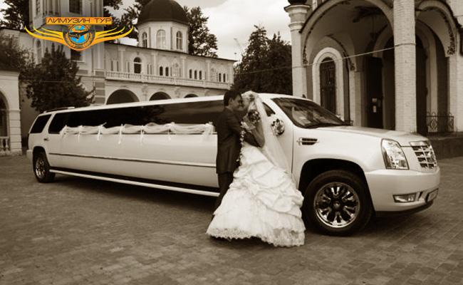 Лимузины на свадьбу пакеты